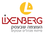 lixenberg.co.il