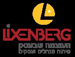 lixenberg.co.il