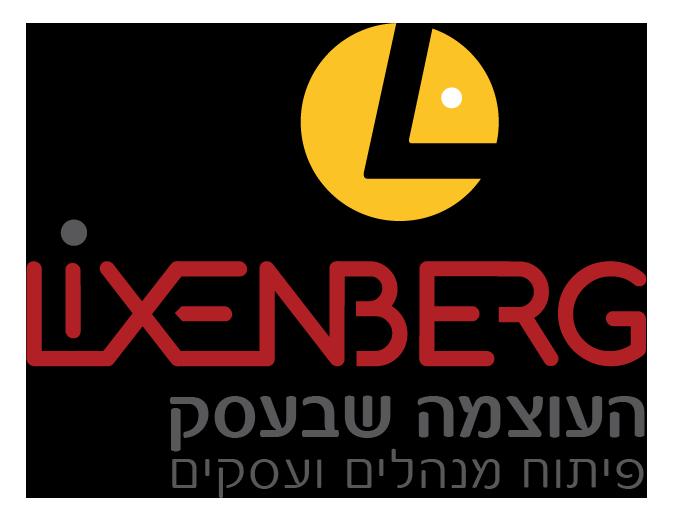 לוגו ליקסנברג